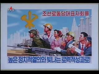 록화보도 20시 보도2012.3.11.flv_000522920