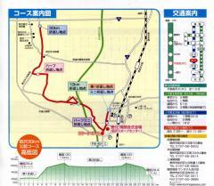 maesawa_course.jpg