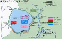 tazawako_course.jpg