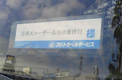2011_0909i.jpg
