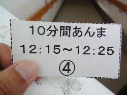 2011_1106_115756.jpg
