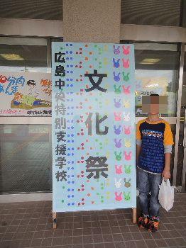 2011_1106_130038.jpg