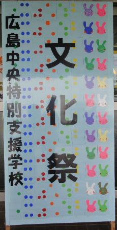 2011_1106_130046.jpg