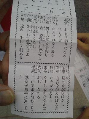 2012_0115_154536.jpg