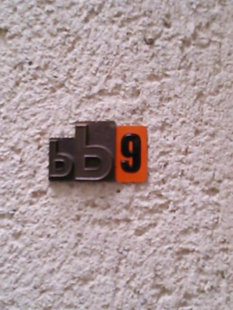 DSC_5352.jpg