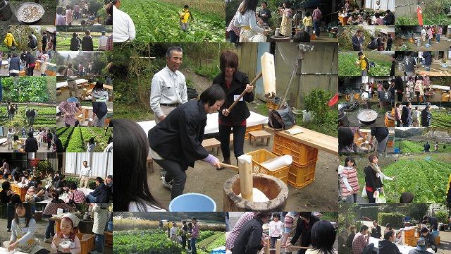 2011-11-20 宇野農園
