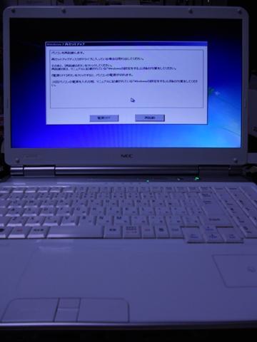 DSCN4686-002.jpg