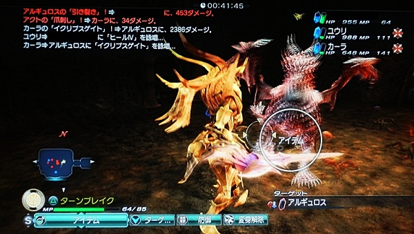 白銀に輝く古代竜Ⅰ-1