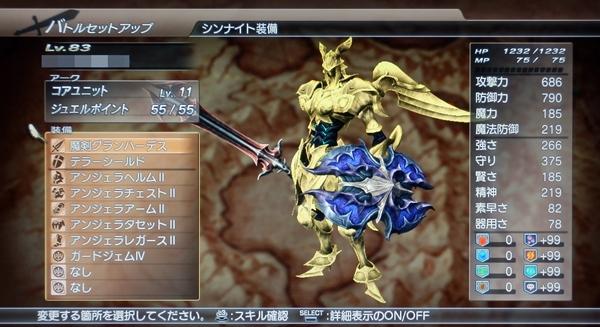 黄金騎士(´▽`)