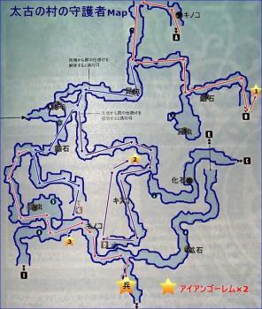 太古の村の守護者Map (2)
