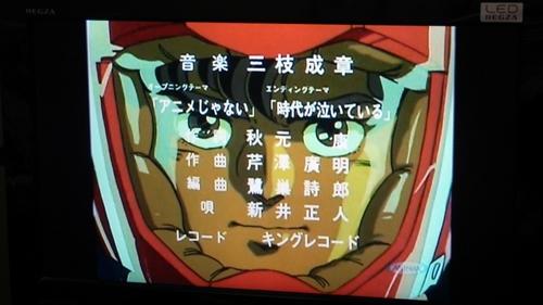 アニメじゃない~~