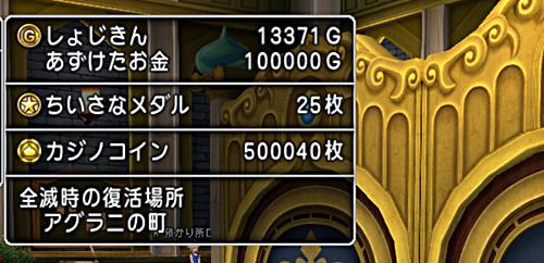 50万枚!!!