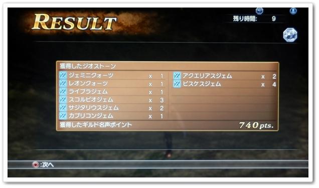 Thanks!!.jpg