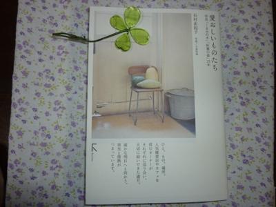 くるみの木.JPG