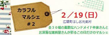 20120117071548c87[1].jpg
