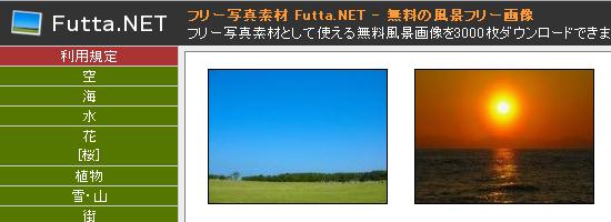 Futta.NET