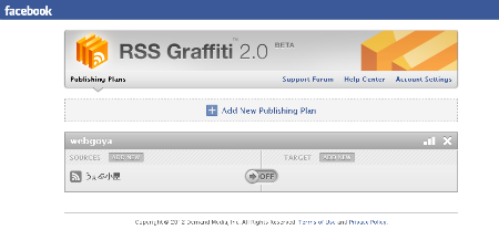 Facebookとブログを連携させよう!ブログに書いた記事をFacebookに自動で投稿する方法
