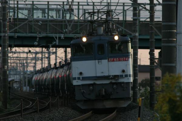 EF651074