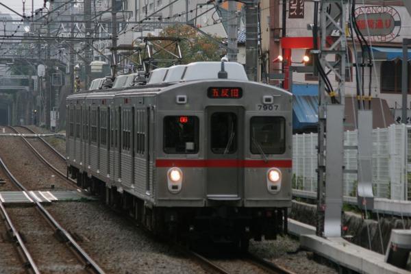 7907F
