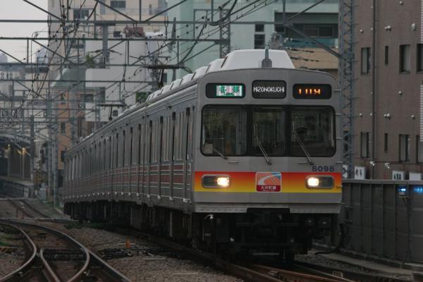 8097F