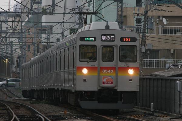 8640F