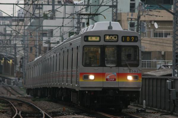 8692F