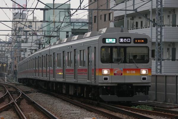 9106F