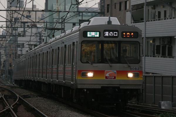 8081F