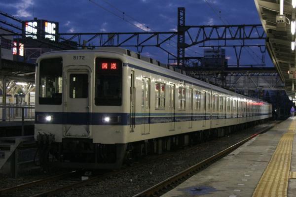 8172F