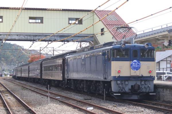 EF6438