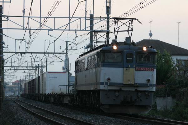 EF651080