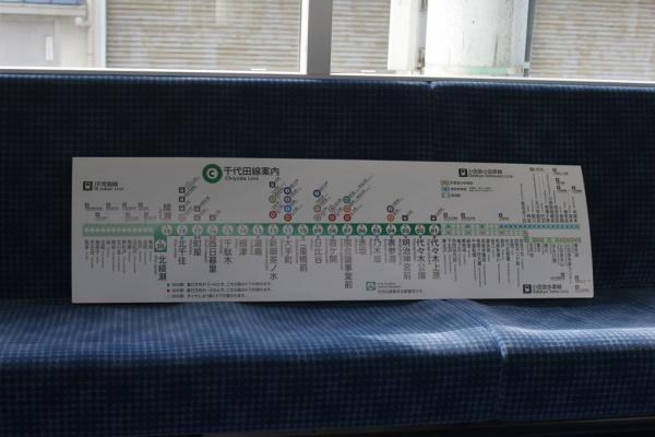 千代田線路線図