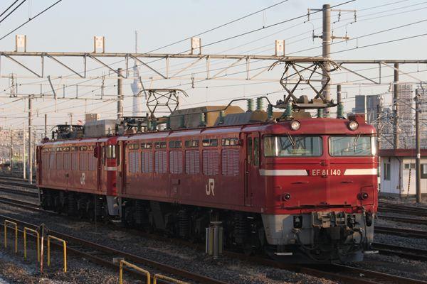 EF81140+EF8187