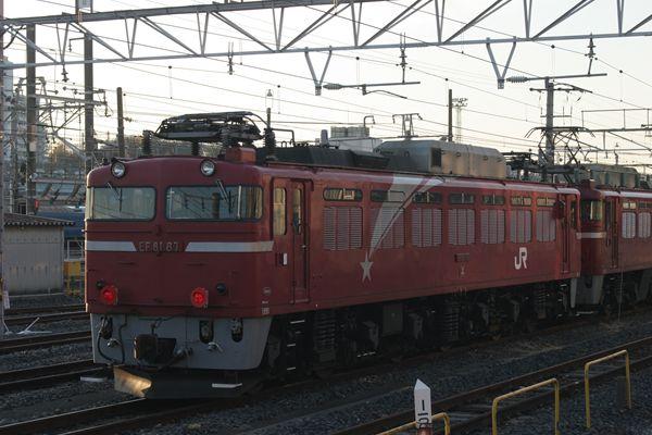 EF8187