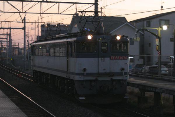 EF651076