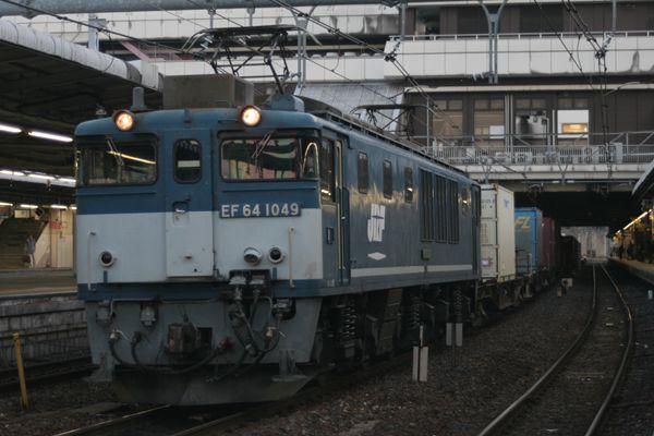 EF641049+コキ