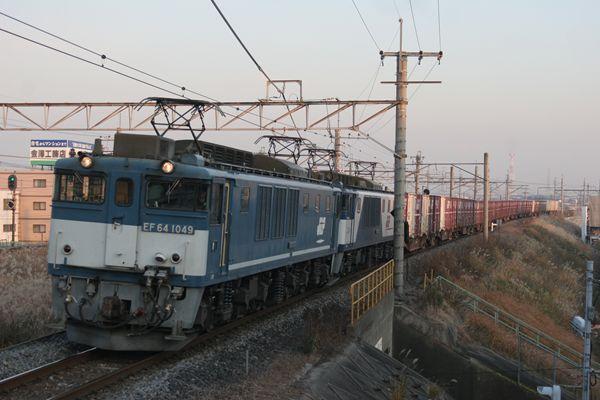 EF641049+EF641003+コキ