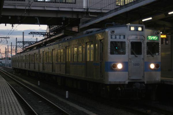 5003F