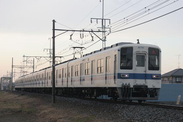8170F