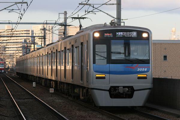 3056F