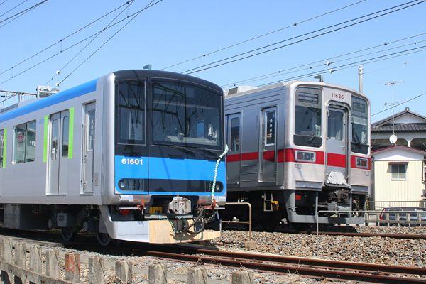 61601F&11636F 並び
