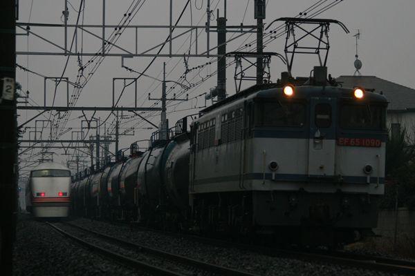 EF651090+コキ