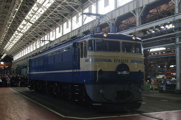 EF65535@日本海