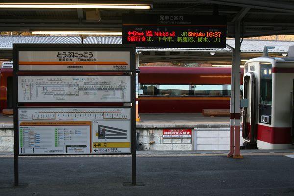 駅名板と車両たち