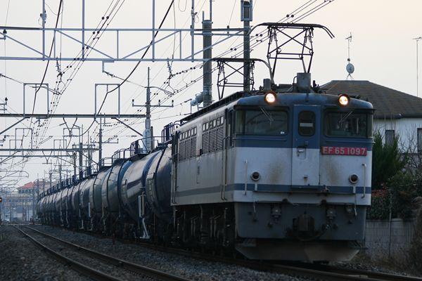 EF651097+タキ
