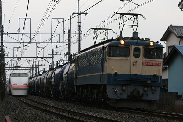 EF651077+タキ