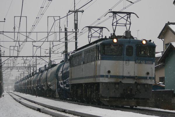 EF651061+タキ
