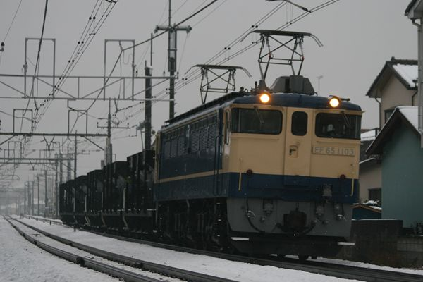 EF651103+ホキ 宇都宮配給