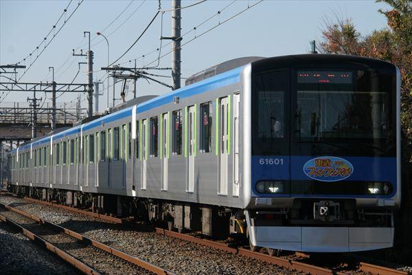61601F 2013 12/1