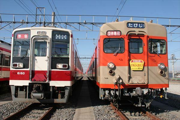 6160F&8111F